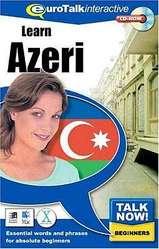 Азербайджанский язык