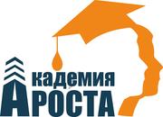 Курсы инженера ПТО (строительные курсы)