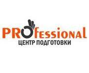 Курсы профессиональной эпиляции(шугаринг) С присвоением квалификации.