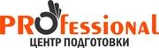Курсы профессионального обучения на кондитера в Нур-Султане (Астане)