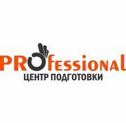 Курсы Photoshop. Профессиональное обучение в Нур-Султане (Астане)